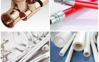Как выбрать пластиковые трубы для систем отопления