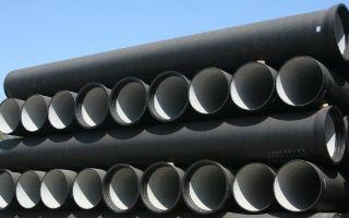Трубы для водопроводных сетей чугунные напорные раструбные гост 9583 75