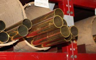 Латунная труба: для чего нужны изделия из такого сплава и в чем их особенности