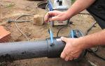 Сварка пластиковых водопроводных и канализационных труб