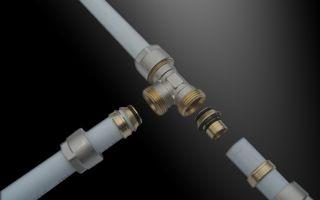 Фитинги для монтажа трубопровода из металлопластиковых труб