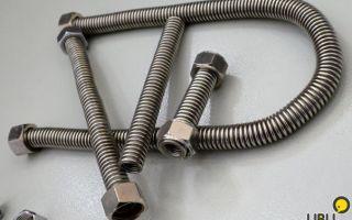Нержавеющая гибкая гофрированная труба: все способы применения