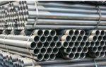 Труба бесшовная металлическая оцинкованная: способы получения изделий и сферы их применения