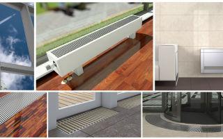 Напольные конвекторы отопления как разновидность оборудования для городских систем и частных домов