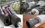 Как выбрать правильный утеплитель для канализационных труб и для чего его применяют