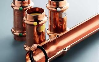 Медные трубы и фитинги для отопления, газа и водопровода