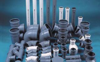 Сантехнические канализационные и водопроводные трубы: какие они бывают