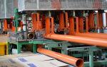 Производство изделий из пвх. характеристика дкс трубы
