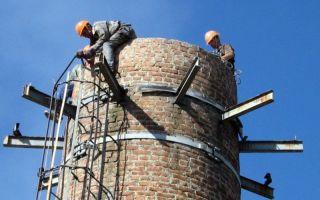 Дымовые трубы для котельных и печей: строительство и демонтаж
