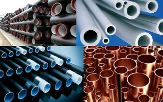 Трубы для водоснабжения: разновидности и советы по выбору