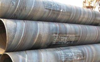 Труба стальная электросварная гост 10705-80: сортамент и требования к производству