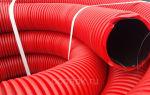 Труба гофрированная пластиковая двустенная: характеристики и сферы применения