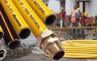 Пластиковая труба для газа: свойства и особенности использования