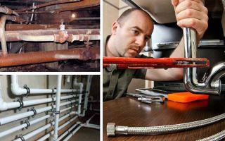 Почему гудят в квартире водопроводные трубы: причины и решение проблемы