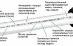 Трубы для домашнего отопления из сшитого полиэтилена. характеристики и монтаж