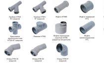 Фасонные части канализационных труб пвх, размеры и разновидности