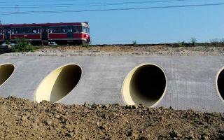 Водопропускные трубы для автомобильных и железных дорог: виды и особенности
