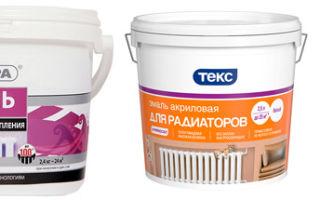 Краска для радиаторов без запаха быстросохнущая: требования к составу