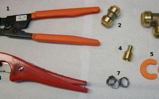 Какой нужен инструмент для монтажа металлопластиковых труб