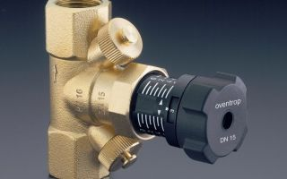 Балансировочный вентиль для настройки системы отопления