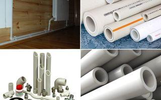 Пвх трубы для домашней системы отопления: какие выбрать