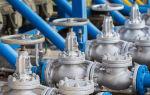 Арматура трубопроводная: применение и разновидности