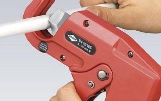 Ножницы для резки полипропиленовых, металлопластиковых и пвх труб