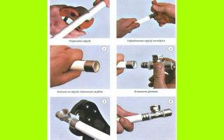 Как производится соединение различных видов пластиковых труб и что нужно для монтажа