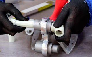 Как паять полипропиленовые трубы для водопровода своими руками