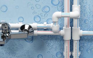Трубы полипропиленовые для горячего и холодного водоснабжения