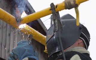 Как безопасно врезаться в газовую трубу в квартире или доме