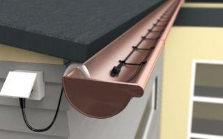 Греющий кабель для желобов и водосточных труб