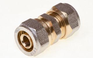 Муфта соединительная для металлопластиковых труб: какими бывают фитинги