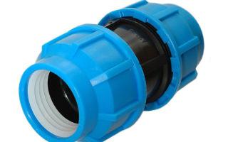Муфта соединительная для водопроводных и канализационных труб пвх