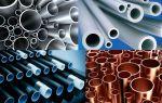 Металлопластиковые водопроводные и газопроводные трубы: виды и особенности